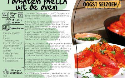 Tomaten paella uit de oven